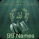 99 Names Of Allah by Fun Simulation Inc