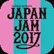 JAPAN JAM 2017 by rockin'on inc.