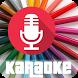 Karaoke sing and record by Nicolas Dev