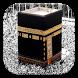 Panduan Lengkap Haji dan Umrah by Laegol Studios