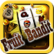 Fruit Bandit Slot Machine Game by Fragranze Apps Limited