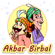Gujarati Akbar Birbal by Jignesh Lakhani