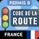 Code de la Route - France - Permis 2018 by Mouda3 Inc.
