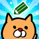 Cat Memo Pad Collection by peso.apps.pub.arts