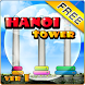 Tower of Hanoi by 아바드(AVAD)