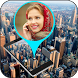 Mobile Number Tracker by AtlanticApps