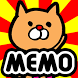 Cat Memo pad Widget Full ver. by peso.apps.pub.arts