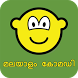 Comedy From Malayalam Movies by AppsAmbi