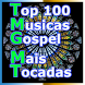 Top Musicas Gospel Católicas by BLACKGOSPELDEV