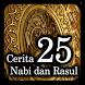 Cerita 25 Nabi dan Rasul by TMF Studio