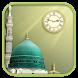اذان گو + اوقات شرعی نماز by sohrab soketi