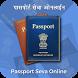 Passport Seva Online by Mobile Adhar Media