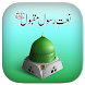 Madni Naats by Temple Games & Apps
