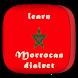 apprendre marocain darija-learn morrocan darija