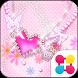 Cute Theme-Dreamy Flowers-