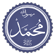 Biography of Prophet Muhammad by IslamicEncy