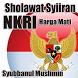Sholawat Mantap NKRI - Syubbanul Muslimin by pojok 1001
