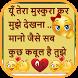 2018 Love Image Shayari in Hindi Love Quotes Pics by Teamfofo