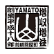 蕎麦 山海酒屋 山人 公式アプリ by GMO Digitallab, Inc.