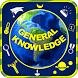 General Studies for Govt. Jobs by Siva Dev