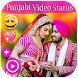 Punjabi Video Status by Speedapp Devloper