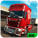 Euro Truck: Driving Simulator Cargo Delivery Game