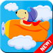 Airplane Memory Kids by Oliangsmile