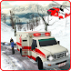 911 Emergency Ambulance Driver by Kick Time Studios