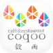 coqoo by 株式会社オールシステム