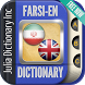 Farsi English Dictionary by Julia Dictionary Inc
