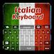 Italian Keyboard by MZ Development, LLC