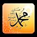 Shalawat Marawis Nasyid by Seven Goal