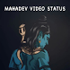 Mahadev Video Song Status 2017-18 by I infotech