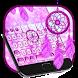 Dreamcatcher Keyboard Theme by cool wallpaper