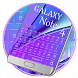Keyboard Theme For Galaxy Note 4 by cool wallpaper
