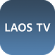 Laos TV - Watch IPTV by AL Media