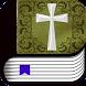 Pentecostal Bible by Bibles free