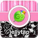 ★ Pink Striped Go Keyboard ★ by Jellytap