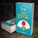 Belajar Bahasa Jepang – Buku Ungkapan (日本語を学ぼう) by Knowledge Inc.
