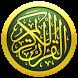 Quran Listen Online by TheNewBaghdad