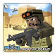 Pixel Battle Arena Multiplayer by Extereme Games
