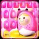 Cute Doll Keyboard by Keyboard Theme Factory