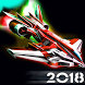 Galaxy Attack Alien Space Shooter by ENGROW Soft