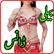 Belly Dance for Weight Loss by Dezino Apps