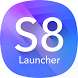 S8 Launcher Galaxy by Service Inc