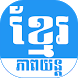 Khmer Movies by NTMT Entertainment