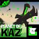 Planet of Kaz by LittleGiantWorld