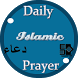 Daily Islamic Prayer by ScheneDev