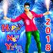 Happy New Year 2018 - Photo Editor