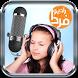 Radio Farda by moisesmerino